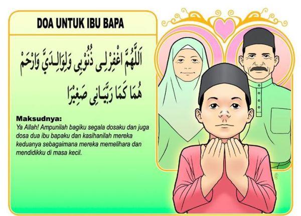 Do'a kepada kedua orang tua